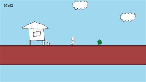会社員の星野さん Game Screen Shot
