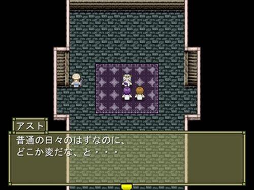 星柄memories Game Screen Shots