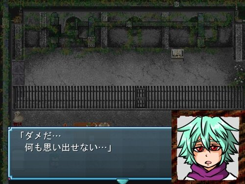 GhostLostMemory前編 Game Screen Shot1