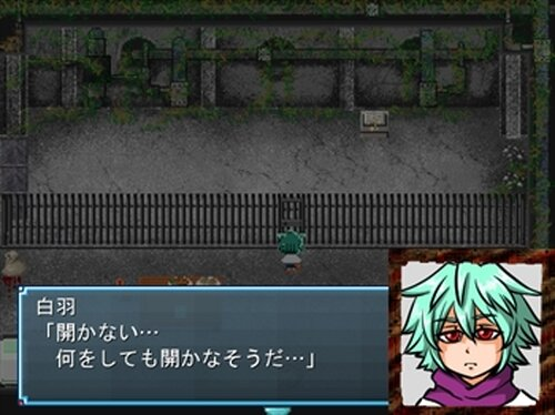 GhostLostMemory前編 Game Screen Shot2