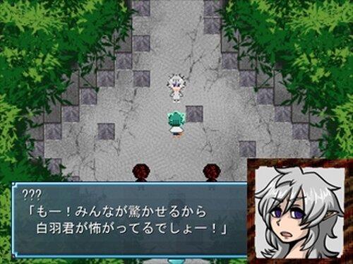 GhostLostMemory前編 Game Screen Shot3
