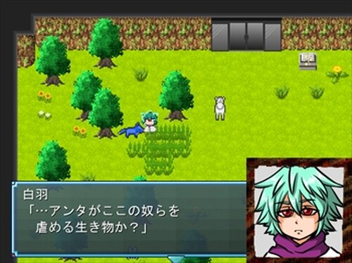 GhostLostMemory前編 Game Screen Shot4
