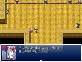 お金を稼ごう! Game Screen Shot2