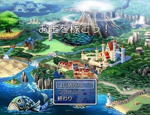 お金を稼ごう! Game Screen Shot3