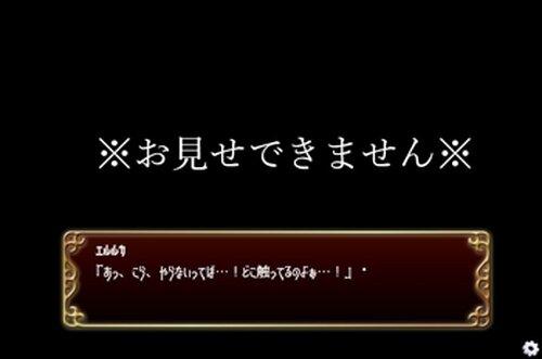 魔女エルルカと悪魔の召使い EP4 Game Screen Shot3