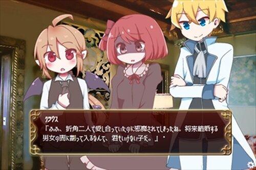 魔女エルルカと悪魔の召使い EP4 Game Screen Shot4