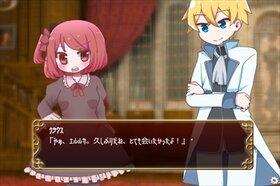 魔女エルルカと悪魔の召使い EP4 Game Screen Shot5