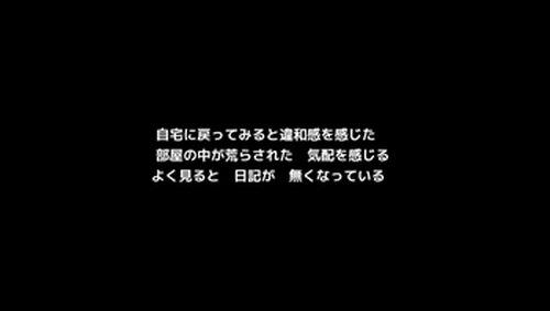 影絵の村 Game Screen Shot5