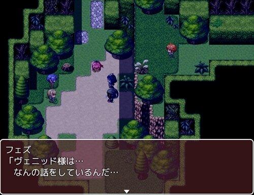 VERDIGRIS~魂の宝石~【改】 Game Screen Shot1