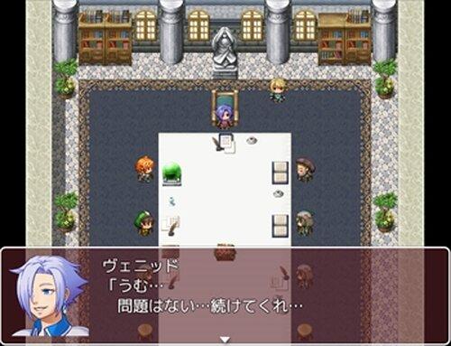 VERDIGRIS~魂の宝石~【改】 Game Screen Shot2