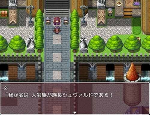 VERDIGRIS~魂の宝石~【改】 Game Screen Shot3