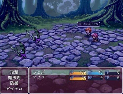VERDIGRIS~魂の宝石~【改】 Game Screen Shot4