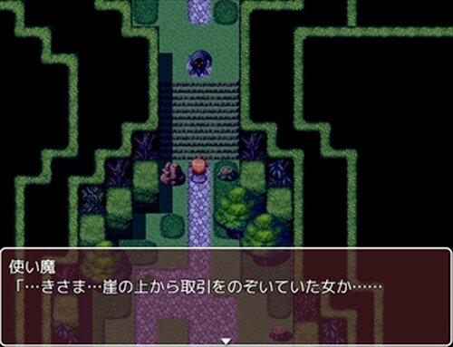 VERDIGRIS~魂の宝石~【改】 Game Screen Shot5