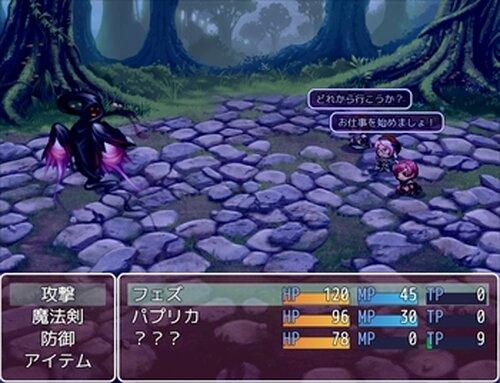 VERDIGRIS~魂の宝石~【改】 Game Screen Shots