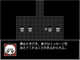 赤いひこうき雲 Game Screen Shot4