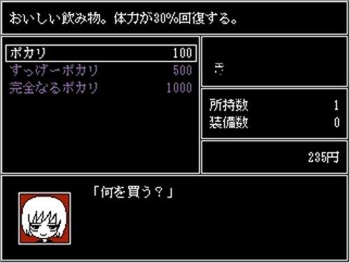 赤いひこうき雲 Game Screen Shot5