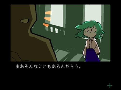 がらくたミミック Game Screen Shot2