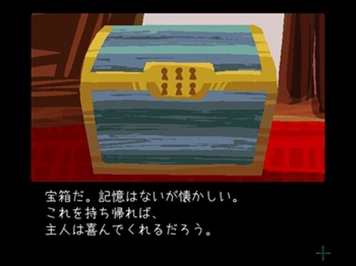 がらくたミミック Game Screen Shot3