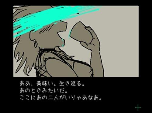 がらくたミミック Game Screen Shot4