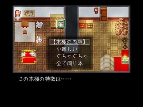 がらくたミミック Game Screen Shot5