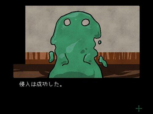 がらくたミミック Game Screen Shots