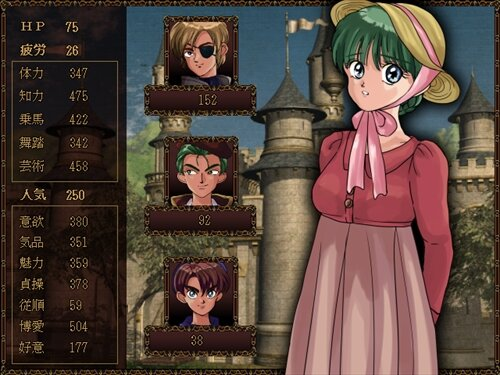 おしばな物語 Game Screen Shot1