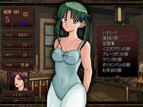 おしばな物語 Game Screen Shot2