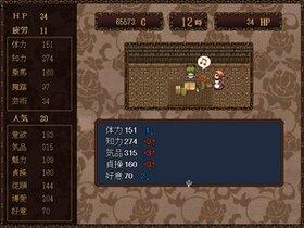 おしばな物語 Game Screen Shot3