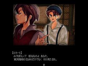 おしばな物語 Game Screen Shot4