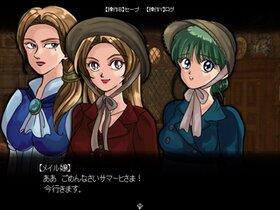 おしばな物語 Game Screen Shot5