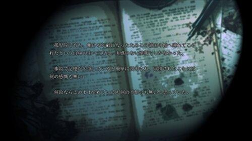 Lost Friends2 Game Screen Shot2