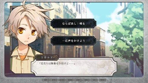 Lost Friends2 Game Screen Shot4