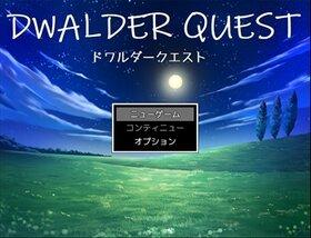 DWALDER QUEST Game Screen Shot2