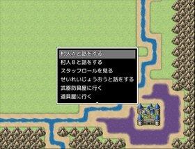 DWALDER QUEST Game Screen Shot4