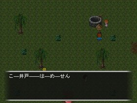 クイビト Game Screen Shot2