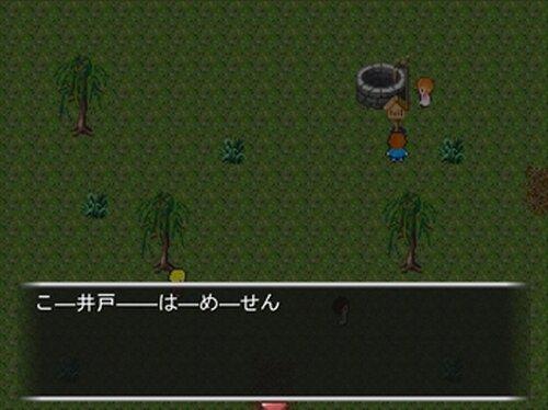クイビト Game Screen Shot2