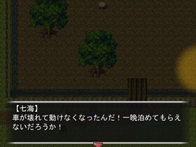 クイビト Game Screen Shot3