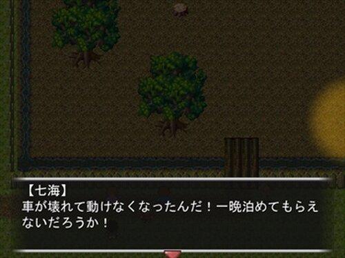 クイビト Game Screen Shot3