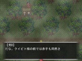 クイビト Game Screen Shot4