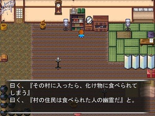 クイビト Game Screen Shot5