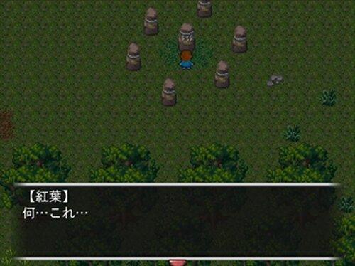 クイビト Game Screen Shots