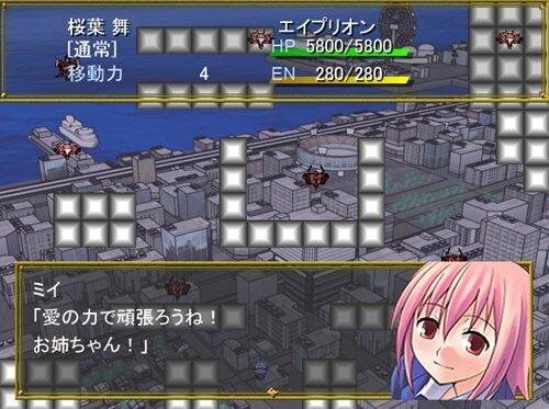 春風戦機エイプリオン Game Screen Shot