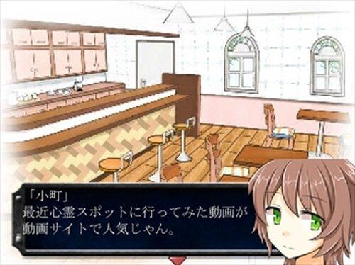 ヒトリボッ血・凶 Game Screen Shot2
