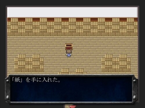 ヒトリボッ血・凶 Game Screen Shot5