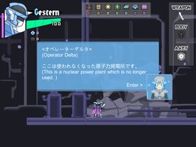 MeteorHeldGester Game Screen Shot2