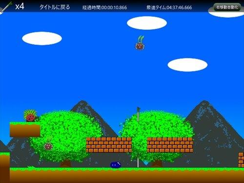 もぐもるのネギあつめ Game Screen Shot1