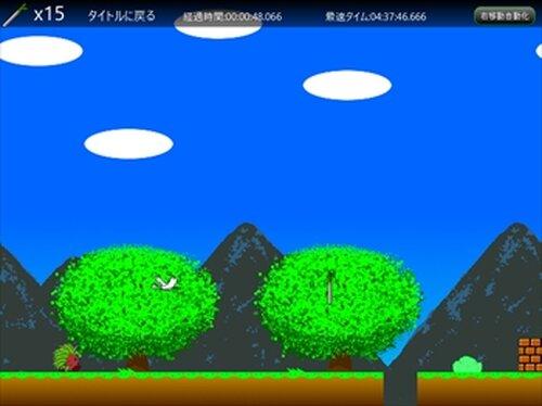 もぐもるのネギあつめ Game Screen Shots