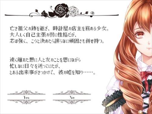時計屋のピアニスト Game Screen Shot3
