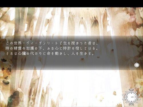時計屋のピアニスト Game Screen Shot4