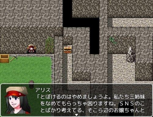破天荒三姉妹の冒険 Game Screen Shot1